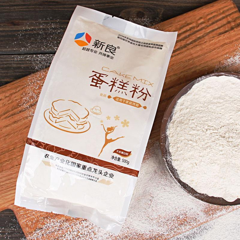 Powder-Flour / powder vertical form fill seal by packing machines automatically from Baopack