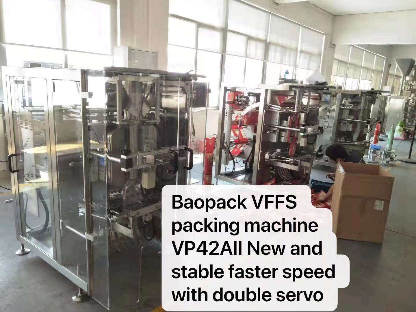 BAOPACK-What comes most important when you purchase packing machines-3
