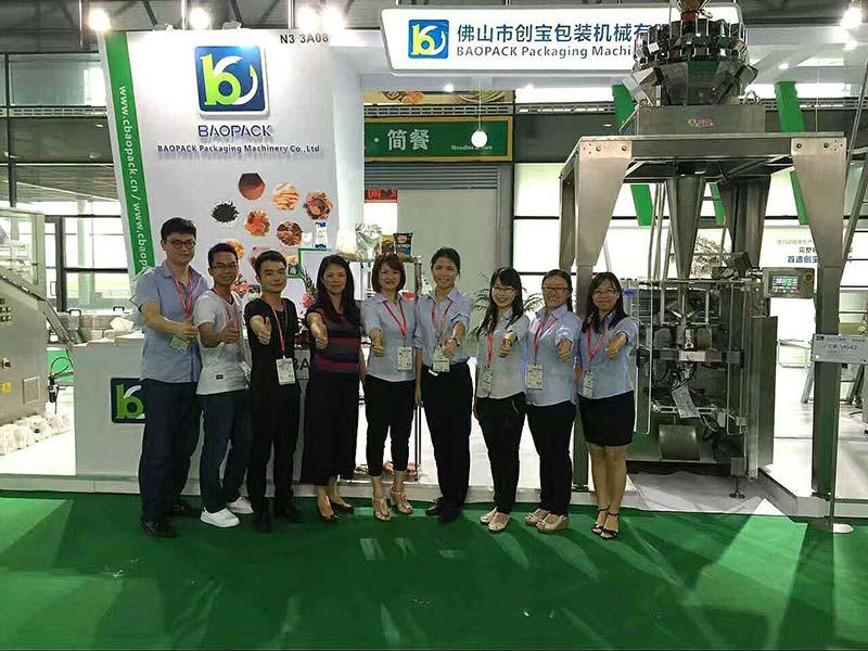 2016 03 SINO-PACK GUANGZHOU,Booth No. 12.1 Hall, E338
