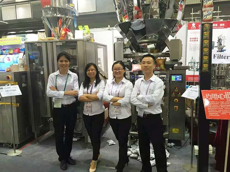 201610 CANTON FAIR, Booth No. 2.1 Hall, M36