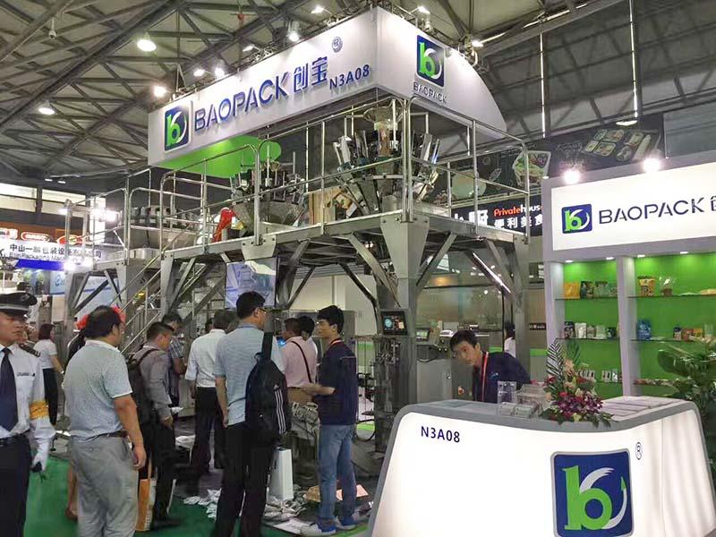 2017 07 PROPAK SHANGHAI Booth No. N3 Hall, 3A08