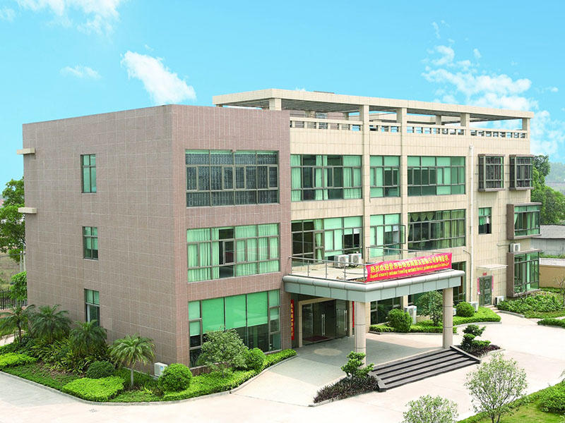 Office building1