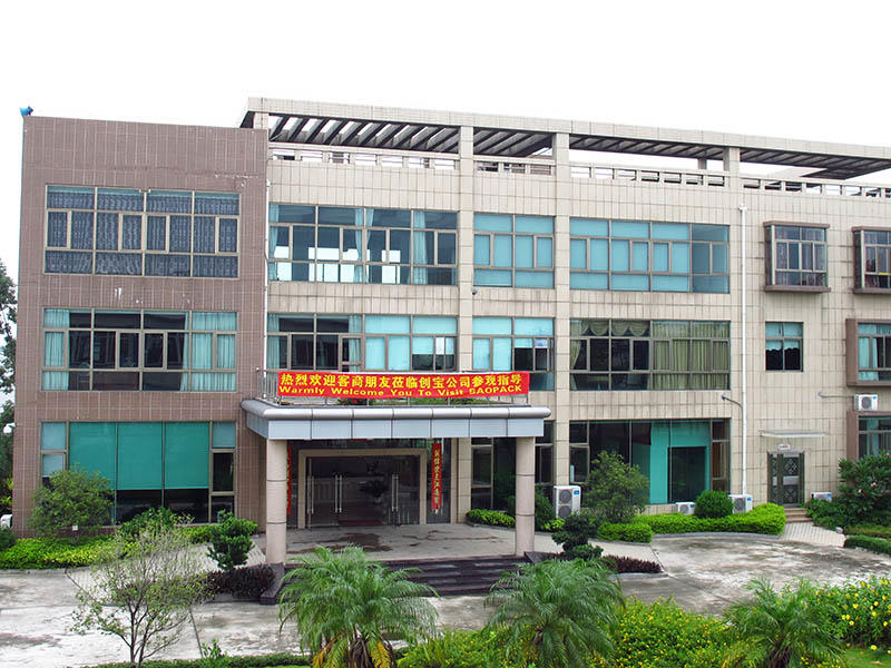 Office building2