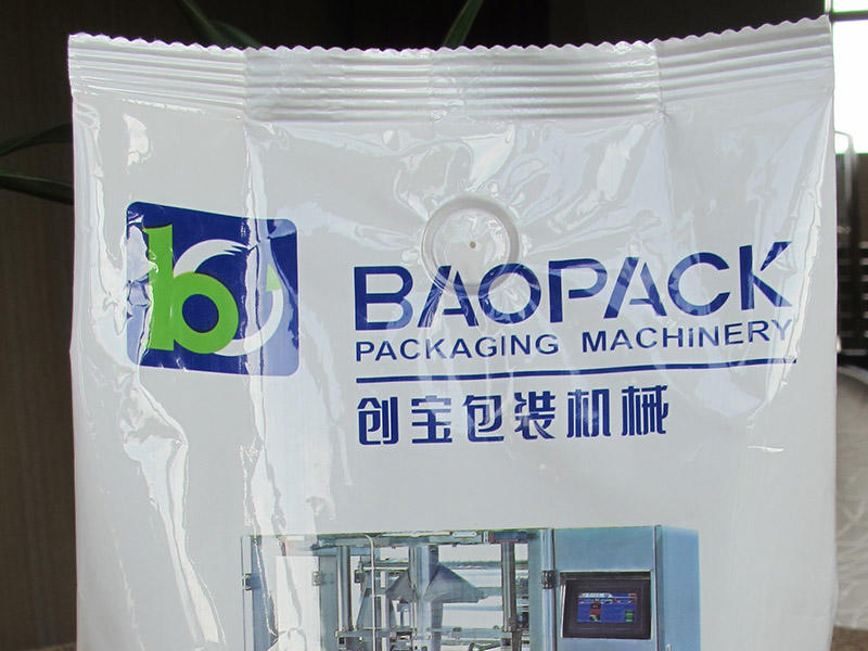 Gusset Origuchi Packing-5 / vertical form fill seal by packing machines automatically from Baopack