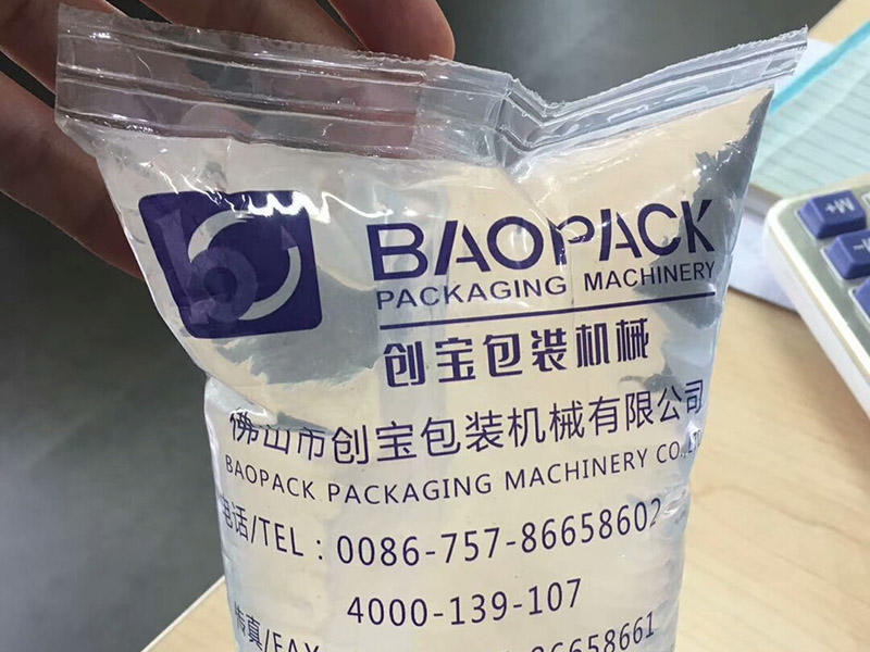 PE Bags-5 / form fill seal by packing machines automatically from Baopack