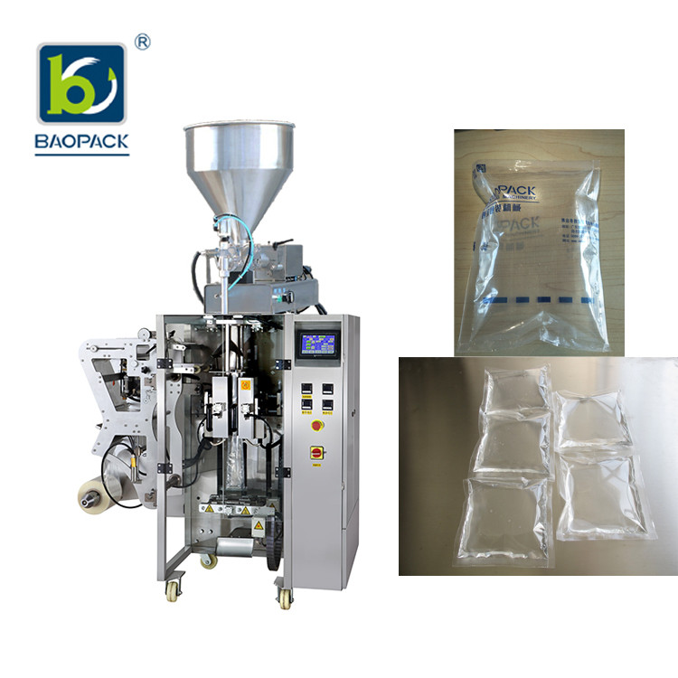 multifunction vertical form fill and seal icecream manufacturer for plant-2