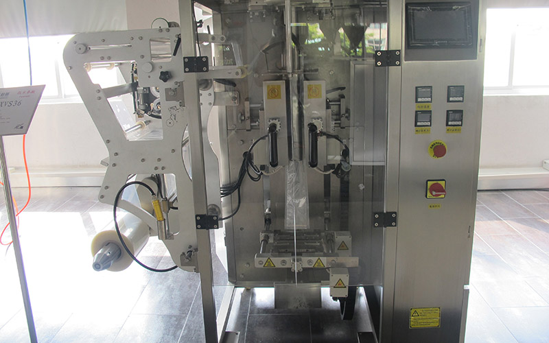 multifunction vertical form fill and seal icecream manufacturer for plant-16