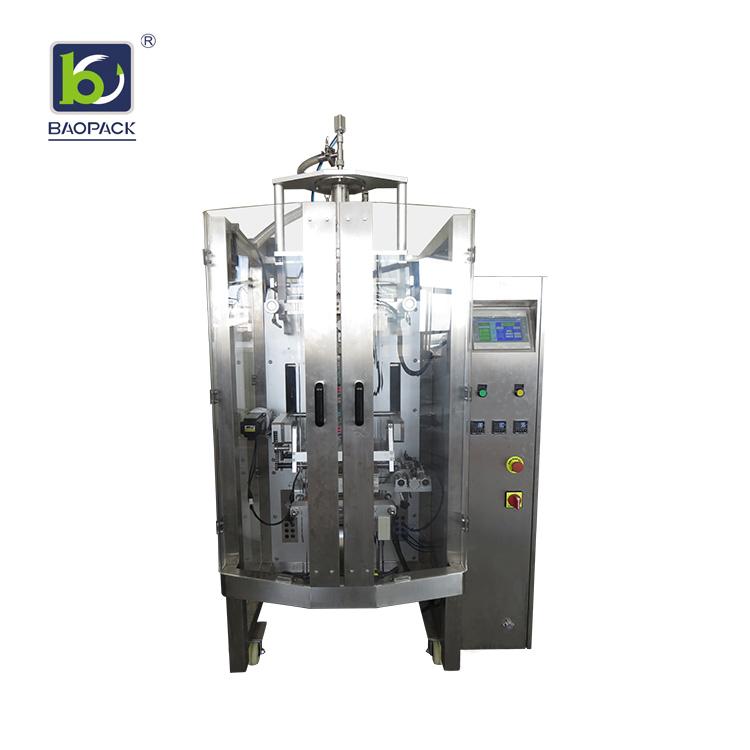 motor vffs bagging machine motor wholesale for plant-1