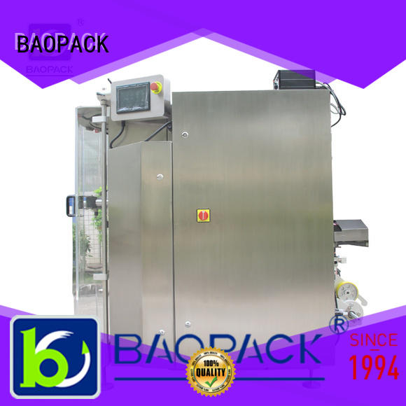 BAOPACK balls pouch packing machine personalized for plant