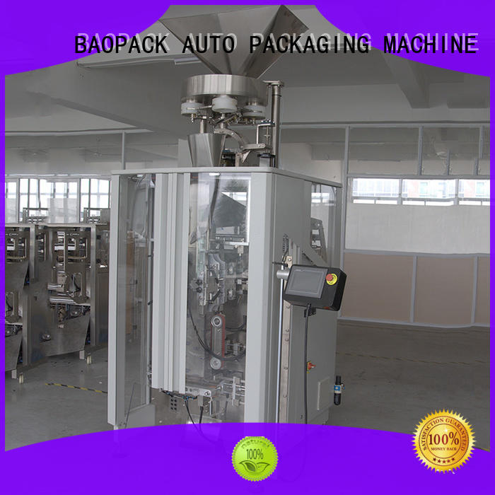 automatic vertical form fill and seal machine gusset with good price for commercial