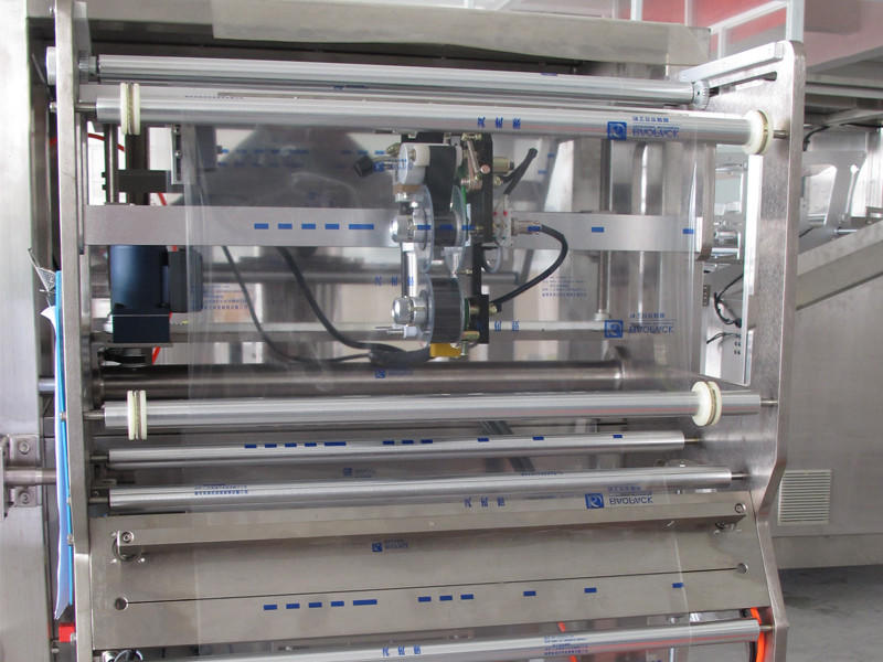 volumetric automatic form fill seal machines motor from China for commercial