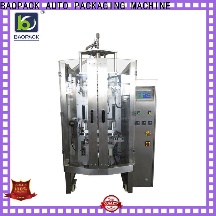 motor vffs bagging machine motor wholesale for plant
